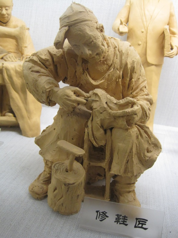 woodworking carving